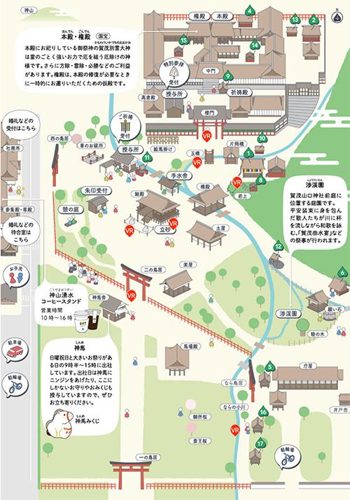 上賀茂神社境内マップ
